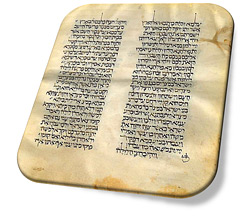 The Supremecy of the Written Word in Joshua