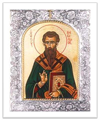 Thoughts About Scripture From Saint Basil