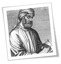 Thoughts About Tradition from Tertullian