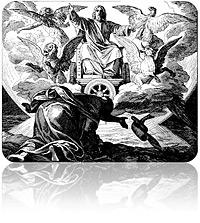 Observations in Ezekiel