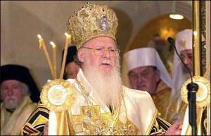Eastern Orthodox Vestments