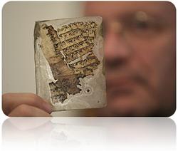 bible-manuscript-web